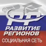 Совершенствование  системы образования России